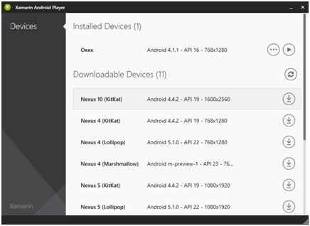 Выбор версии и расширения устанавливаемой ОС Android на ваш ПК