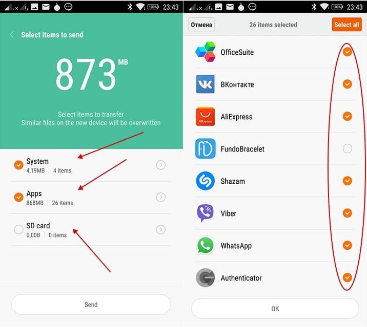 Резервное копирование на Андроид с помощью утилиты Mi Mover